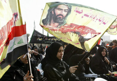 İran İslamic Revolution Shia